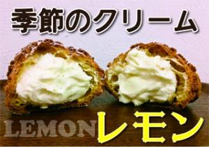 13レモン