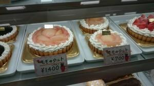 桃タルト2