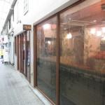 上京町飲食店舗