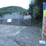 白木町 貸駐車場(縦列駐車可能)